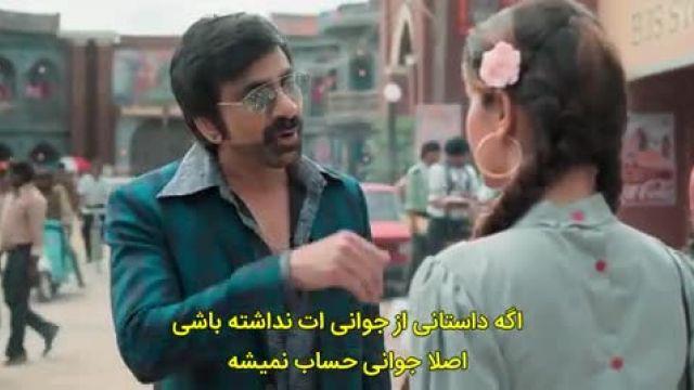 دانلود فیلم دیسکو راجا (Disco Raja 2020) زیرنویس فارسی