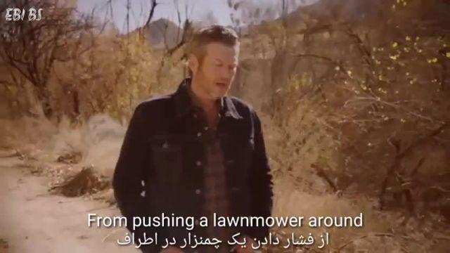موزیک ویدیو خارجی Blake Shelton به نامI love it با زیرنویس فارسی و انگلیسی