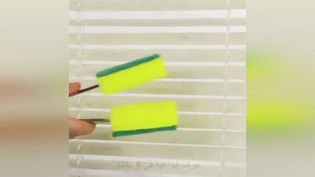خلاقانه ترین روش استفاده از اسفنج