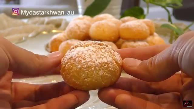 ترفندهای کاربردی آشپزی - طرز تهیه شیرینی سال نو با سه مواد ساده در چند دقیقه