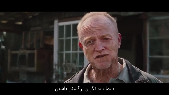 دانلود فیلم ترسناک The Cabin in the Woods (کلبه ای در جنگل) با زیرنویس فارسی