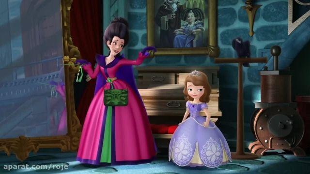 دانلود کارتون پرنسس سوفیا دوبله فارسی فصل 1 قسمت 34