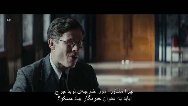 دانلود فیلم آقای جونز Mr Jones 2019 (زیرنویس فارسی)