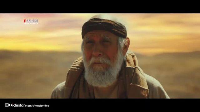 دانلود موزیک ویدیو فتح قریب از محمد اصفهانی