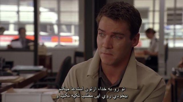 فیلم match point با زیرنویس فارسی