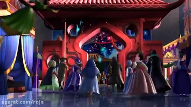 دانلود کارتون پرنسس سوفیا دوبله فارسی فصل 1 قسمت 14