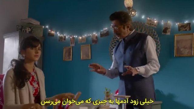 دانلود فیلم هندی فلفل های شیملا Shimla Mirchi 2020 (زیرنویس فارسی)