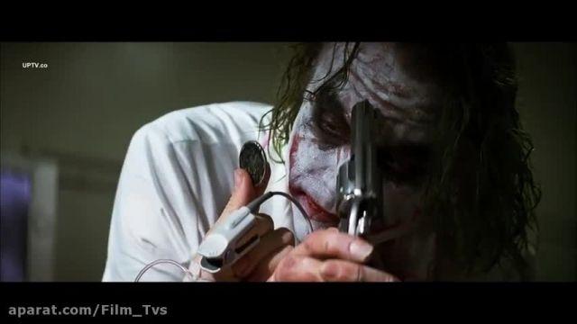 فیلم دوبله فارسی - شوالیه تاریکی The Dark Knight 2008