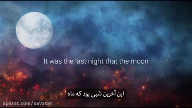 موزیک ویدیو خارجی تاثیر گذار انگلیسی درمورد امام حسین به اسم ،وترAfter you ،کیفی