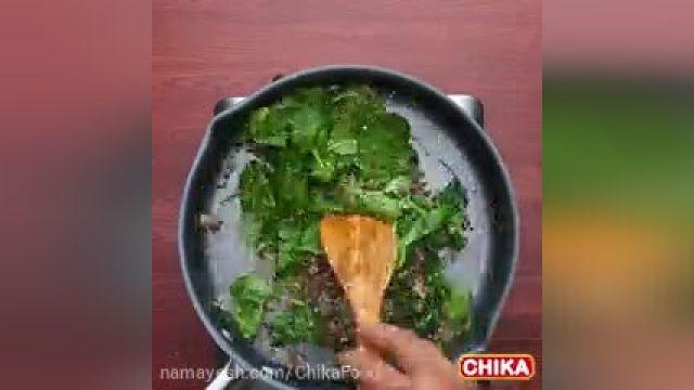 آموزش خوراک اسفناج با قارچ