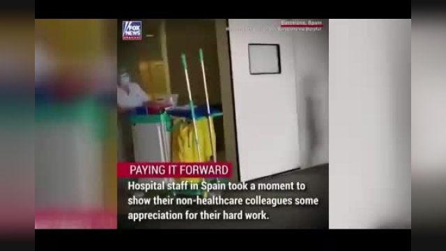 حرکت زیبا و فراموش نشدنی کادر درمانی در اسپانیا و تقدیر از کادر نظافتِ بیمارستان