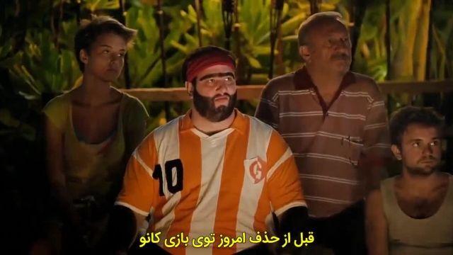 فیلم رجب ایودیک 4 زیرنویس چسبیده فارسی