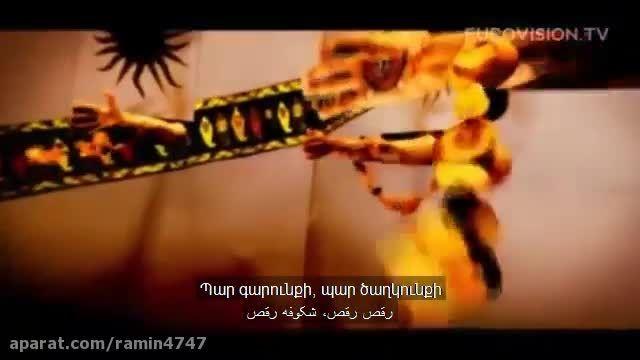 موزیک ویدیو خارجی Jan jan از Inga و Anush با زیرنویس فارسی و انگلیسی
