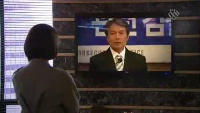 دانلود سریال کره ای کیمیاگر دوبله فارسی قسمت 20