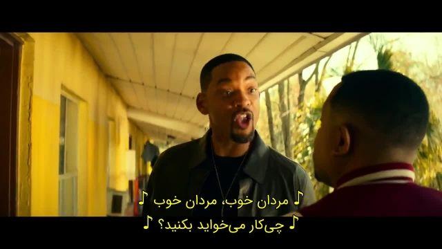 دانلود فیلم پسران بد 3 برای زندگی (Bad Boys For Life 2020)