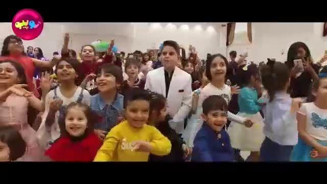 ترانه های کودکانه - کنسرت ماکو