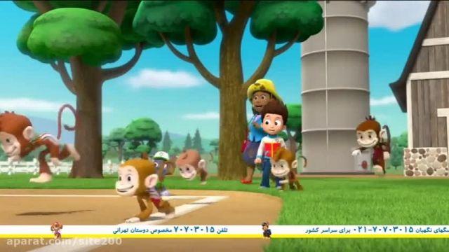 انیمیشن سگ های نگهبان قسمت 100 دوبله فارسی