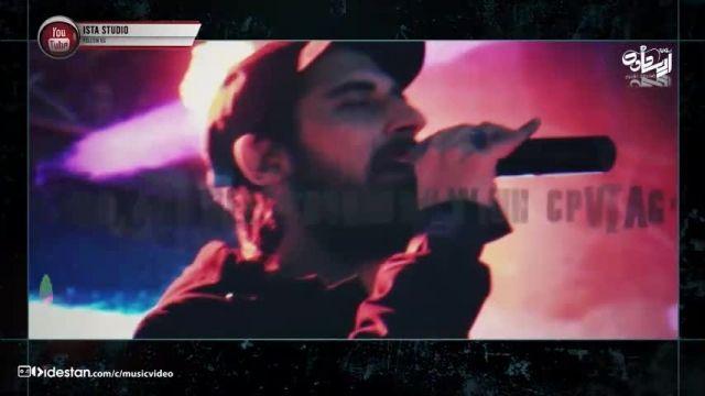 دانلود موزیک ویدیو سپیدار از حامد زمانی