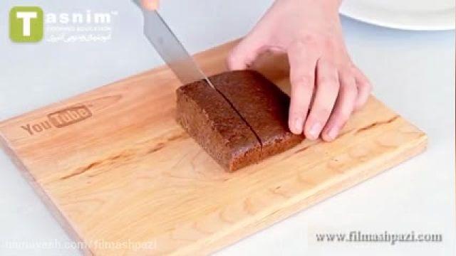 طرز درست کردن کیک شکلات عصرانه