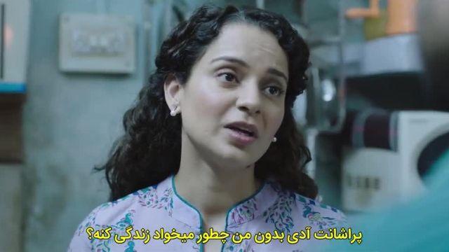دانلود فیلم هندی پانگا (Panga 2020) زیرنویس فارسی