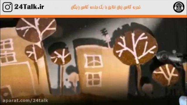 موزیک ویدیو خارجی  نرو بمان از گروه پالت با زیرنویس انگلیسی
