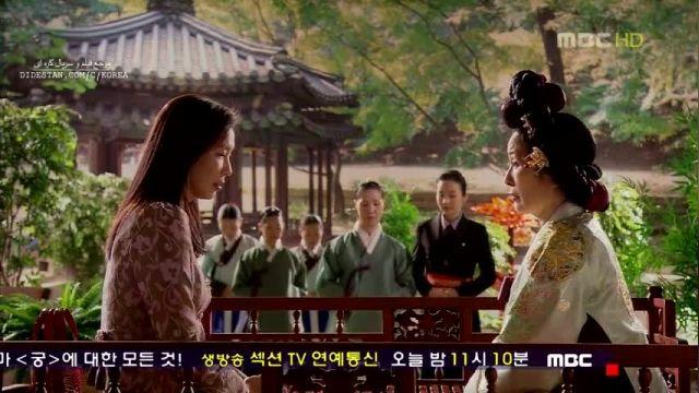 دانلود سریال کره ای روزگار شاهزاده دوبله فارسی قسمت 11