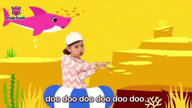 ترانه های کودکانه - Baby Shark