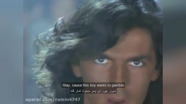 موزیک ویدیو خارجی Brother louie از Modern talking زیرنویس فارسی و انگلیسی