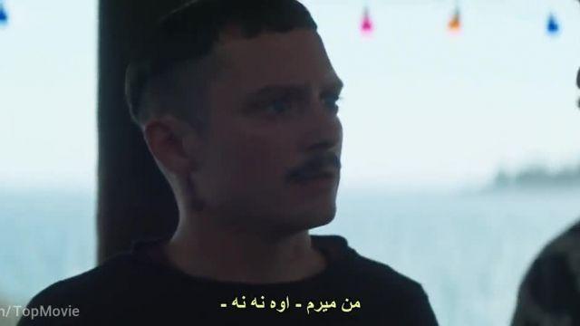 دانلود فیلم بیا پیش بابا (Come To Daddy 2019) زیرنویس فارسی
