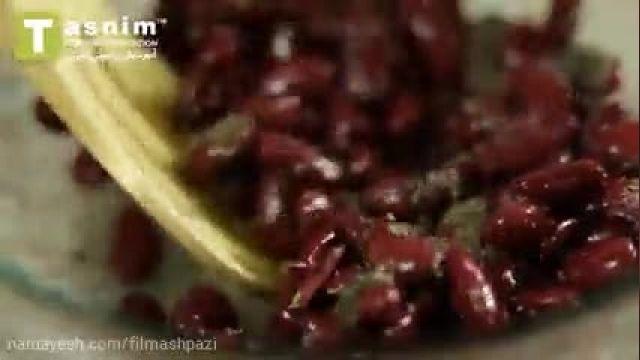 آموزش اسپاگتی کدو و لوبیا قرمز