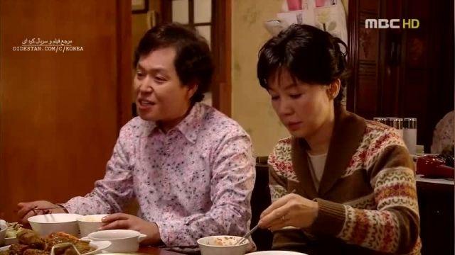 دانلود سریال کره ای روزگار شاهزاده دوبله فارسی قسمت 7
