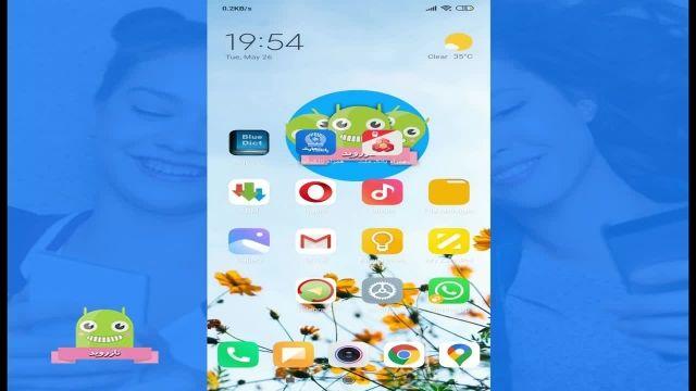 برنامه مدیریت بر استفاده کودکان از تبلت و موبایل – قفل کودک