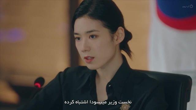 دانلود سریال کره ای پادشاه ابدی با زیرنویس فارسی چسبیده قسمت ششم The King