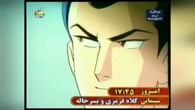 ردانلود انیمیشن سریالی افسانه سه برادر فصل 1 قسمت 16 (دوبله فارسی)