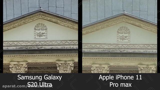 فرق دوربین Iphone 11 pro max با SAMSUNG Galaxy S20 Ultra