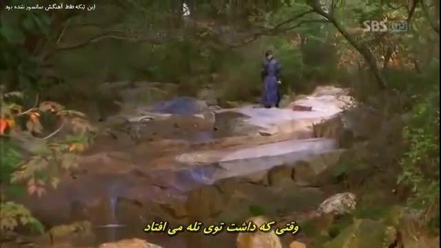 قسمت های حذفی سریال سرنوشت (ایمان)