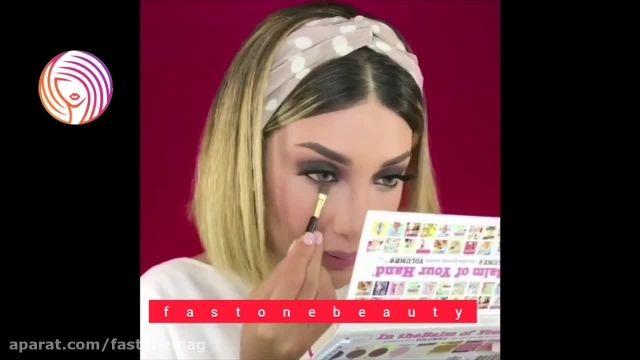 آموزش آرایش چشم - نحوه سایه اسموکی ساده