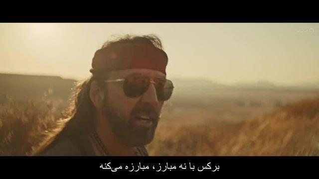 دانلود فیلم جو جیتسو Jiu Jitsu 2020 با زیرنویس فارسی چسبیده
