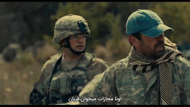 فیلم پاسگاه زیرنویس چسبیده فارسی 2020 The Outpost