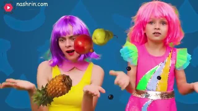 شعر کودکانه مایا و مری - این قسمت : آهنگ میوه ها و سبزیجات