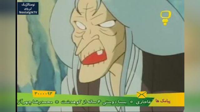 دانلود انیمیشن سریالی افسانه شجاعان فصل 1 قسمت 5 (دوبله فارسی)