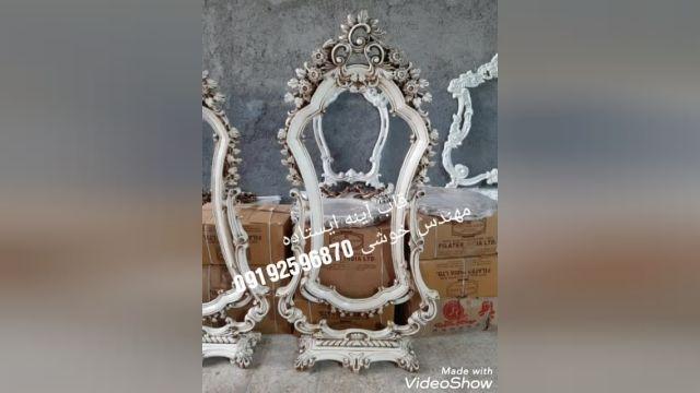 آینه ایستاده فایبرگلاس