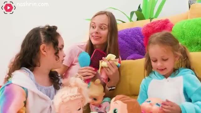 شعر کودکانه مایا و مری - این قسمت : بازی با بچه های خوب