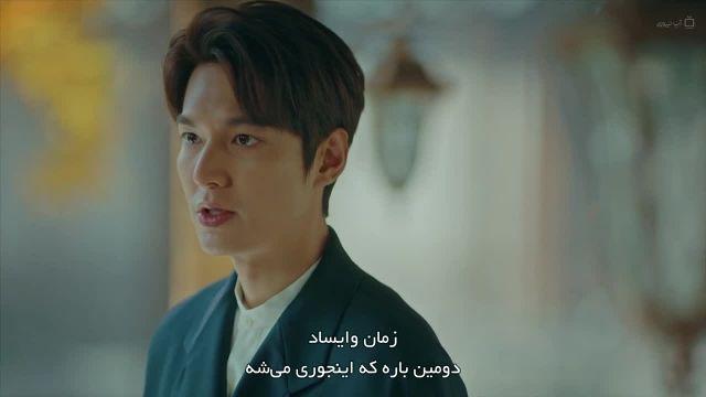 دانلود سریال کره ای پادشاه ابدی با زیرنویس فارسی چسبیده قسمت چهارم The King