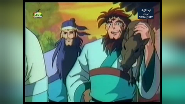 ردانلود انیمیشن سریالی افسانه سه برادر فصل 1 قسمت 17 (دوبله فارسی)