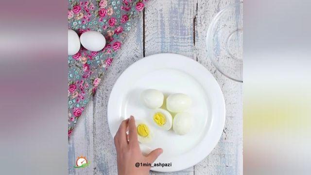 آموزش درست کردن تخم مرغ مجلسی بسیار شیک