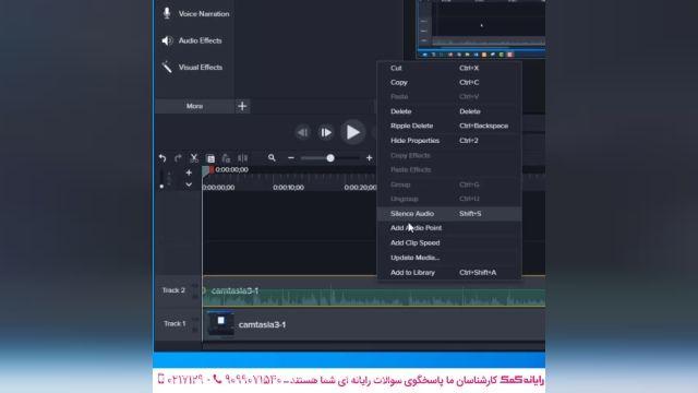 آموزش ادیت صدای ویدیو و فیلم با کامپیوتر