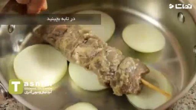 دستورالعمل کباب حسینی