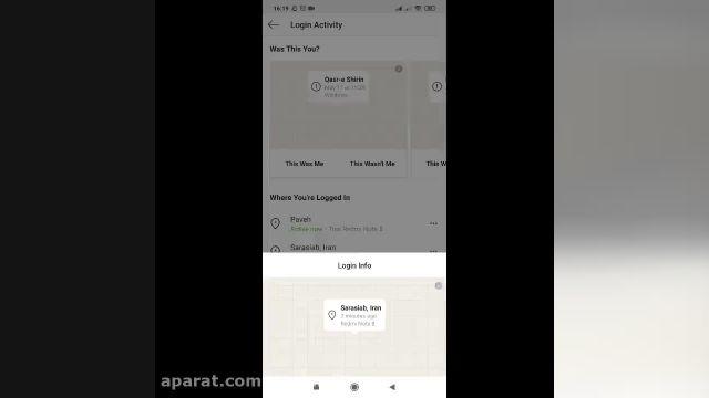 مشاهده حساب های متصل به اینستاگرام و نحوه حذف کردن آنها