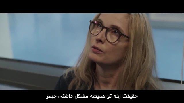 فیلم زویی من بازیرنویس چسبیده فارسی My Zoe 2019
